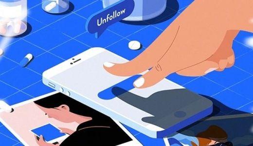 B2B企业要如何激怒爱微信内容营销