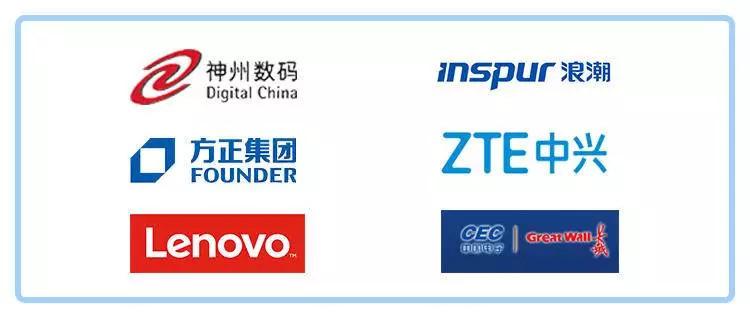 让你看懂中国 IT 沧桑巨变